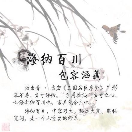 九句古人 经典哲学思想 - 弥陀弟子释中庆 - 发菩提心,欣求净土